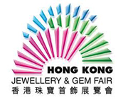 September Hong Kong Show